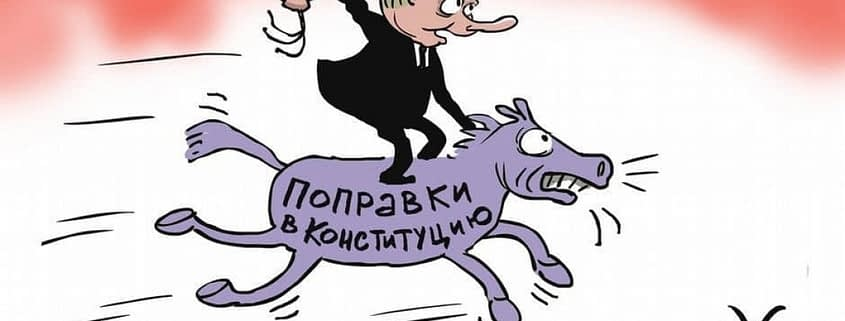 Rusia intră în epoca putinismului dezvoltat