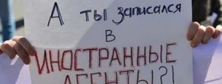 """Putin strânge șurubul din nou - lupta împotriva """"agenților străini"""""""